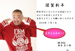20100103_155149