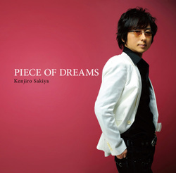 Piece_of_dreams_sakiya2010_1