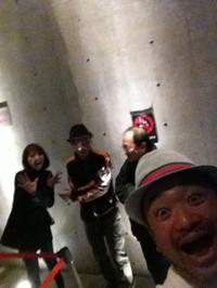Meguro_2