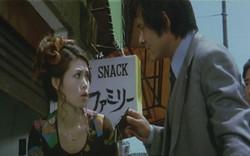 Shinkan8