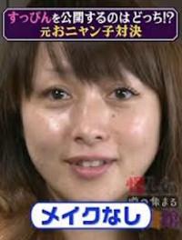 Watanabeminayo