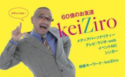 2013kei_meishi