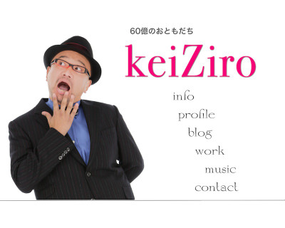 Keiziro_hp_top_small_2