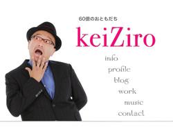 Keiziro_hp_top_small