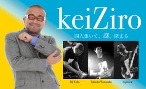 Keiziro_artist_2