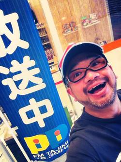 Pipi_keiziro