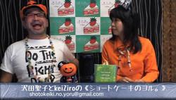 20131030_shotokeiki