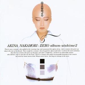 Zero_utahime