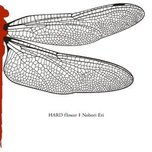Hardflower_1024