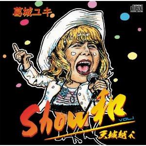 Showwa1