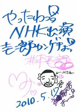 Kashimoto_keijiro_m1005170001