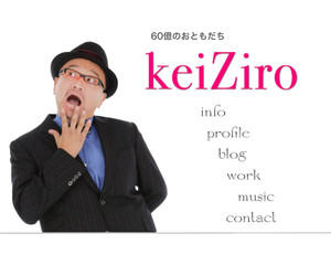 Keiziro_hp_top_small
