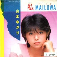 Mailuwa